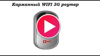 Huawei 5830 Инструкция